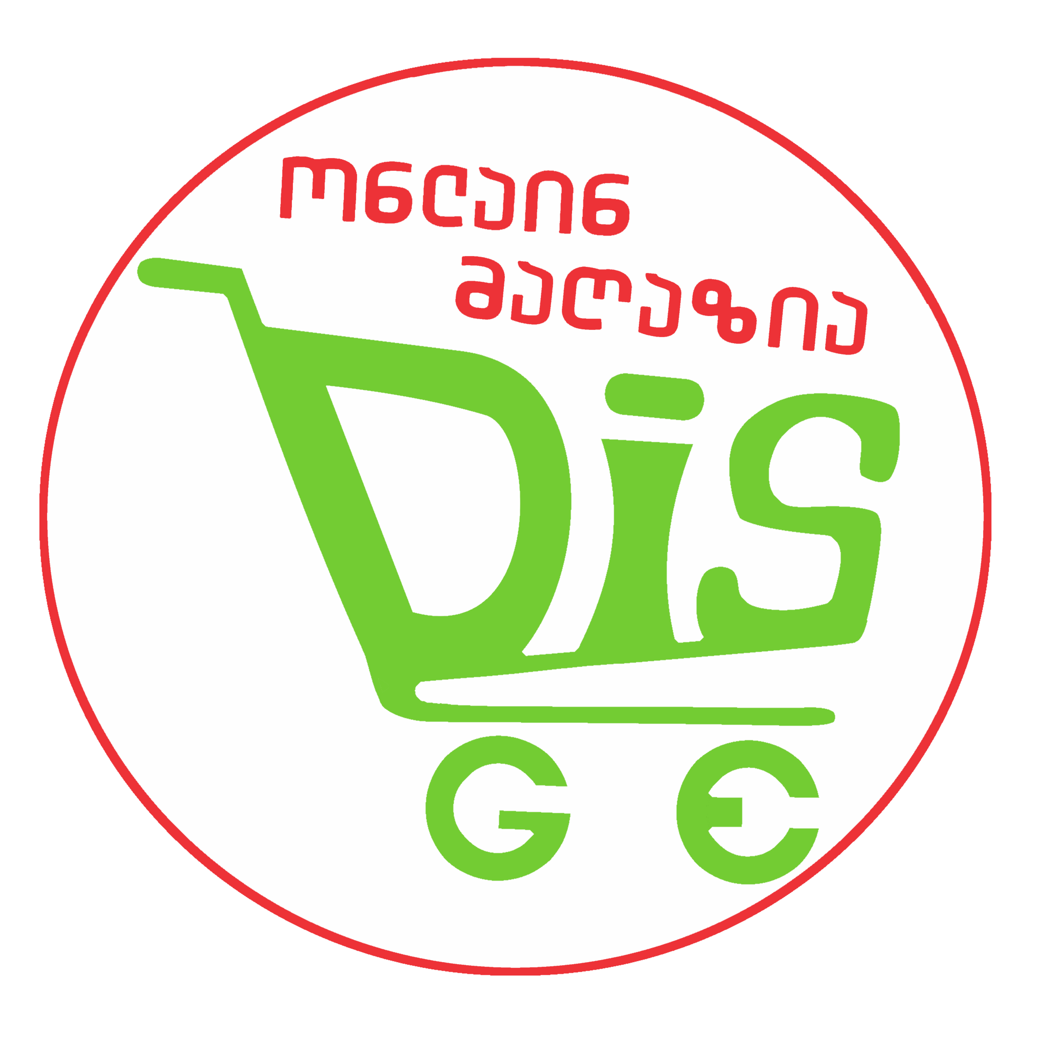dis.ge logo