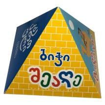პირამიდა შეაღე საბავშვო სათამაშო ბიჭი 1ც
