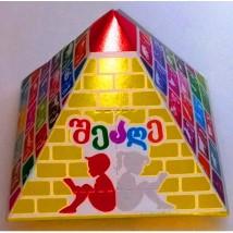 პირამიდა შეაღე.საბავშვო სათამაშო გოგოს 1ც